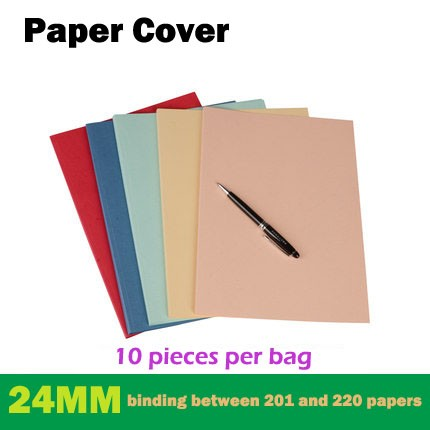 24mm hard paper cover