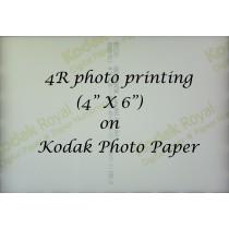 "4R photo paper (4"" X 6"")"