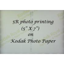 5R photo printing