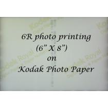 6R photo printing