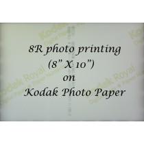 8R photo printing